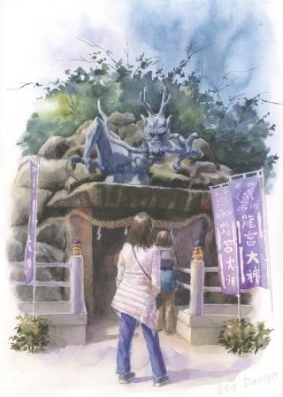 2018年6月1日 「江ノ島 龍神」