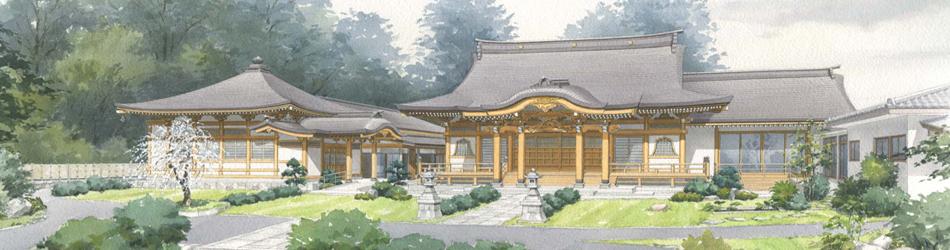 寺院手書きパース(水彩画)